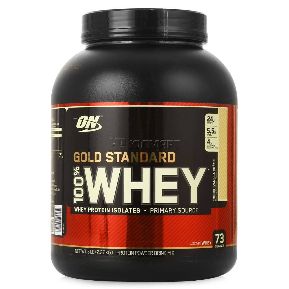 Optimum Nutrition • 100% Gold Standard Whey • 2270 гр.