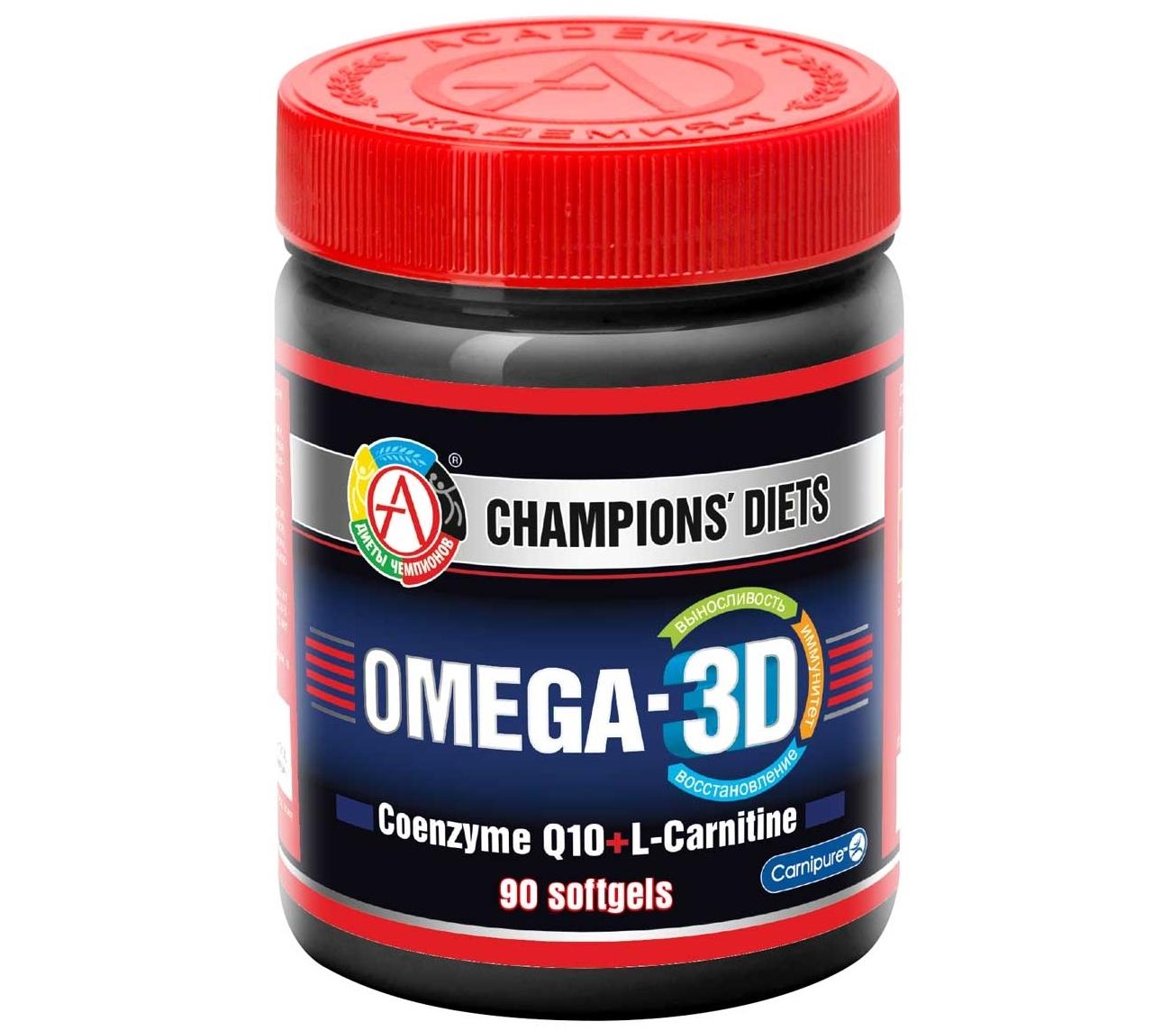 АКАДЕМИЯ-Т • OMEGA-3D • 90 капс